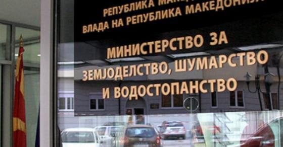 Photo of Министерот за земјоделство не е задоволен од работата на Државната агенција