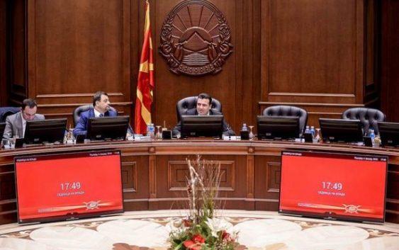 Владата формираше Комитет за земјоделство и безбедност на храна