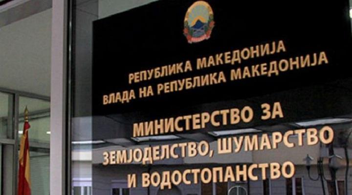 Photo of МЗШВ: Јавни огласи за давање во закуп на земјоделско земјиште во државна сопственост за површини до 3 и над 3 хектари