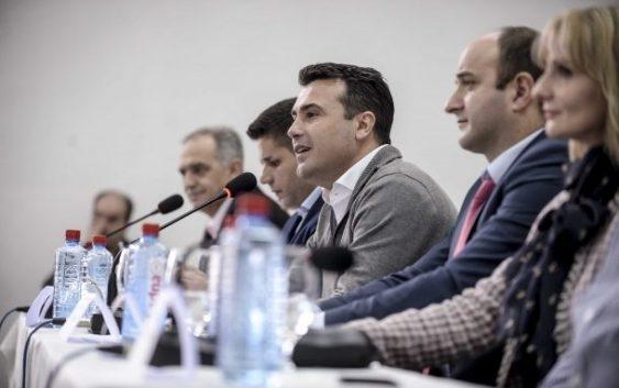 Заев во Конче: Повисоки субвенции за килограм тутун