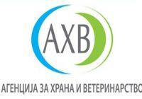 АХВ- Македонија до 2021од увозник да стане извозник на свињи и месо