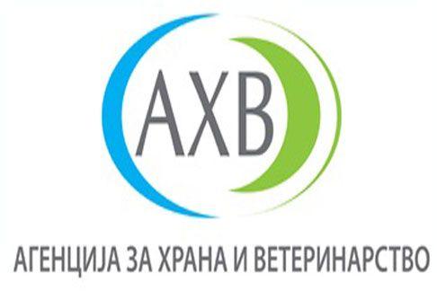 Photo of АХВ- Македонија до 2021од увозник да стане извозник на свињи и месо