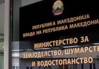 ЈАВЕН ПОВИК за доделување на концесија на рибите за организирање на рекреативен риболов на риболовни ревири и рекреативни зони