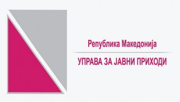 Photo of Насоки на УЈП за месечниот извештај за корисниците на тезги на зелените пазари