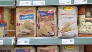 Photo of Асоцијација на земјоделци: Во Македонија се увезува непроверено брашно