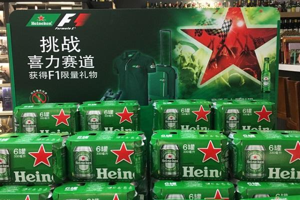 Photo of Heineken го продава својот бизнис во Кина