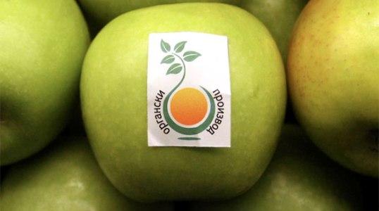 Органската храна без сигурен пласман и откуп