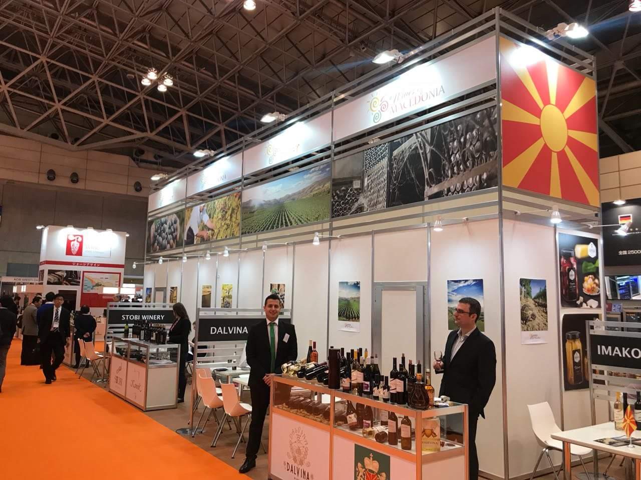 """Photo of Македонски земјоделско-прехранбени производи за прв пат промовирани на саемот """"FOODEX"""", во Токио, Јапонија"""