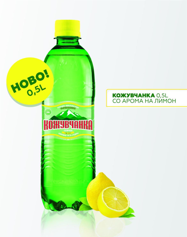 Photo of Кожувчанка 0,5L со арома на лимон