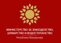 Се подобрува соработката помеѓу Македонија и Србија-побрз проток на пратките, пониски трошоци, поконкурентни домашни производи