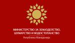 Photo of Колективниот договор со Шумската полиција ќе биде потпишан до средината на мај