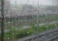 Облачно со локален дожд