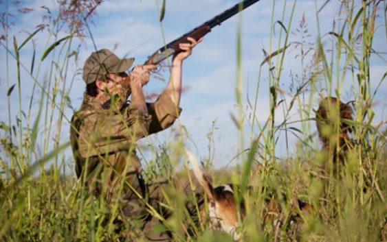 Олеснето полагањето за ловечки испит