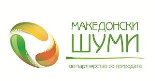 """ЈП """"Македонски шуми"""" ќе ги сертифицира шумите"""