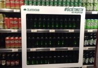 """Пиво без етикета, """"Златен даб"""" продолжува со поддршката на различностите"""