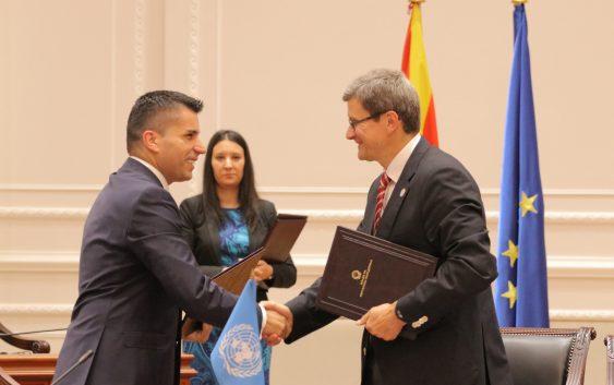 ФАО и Македонија потпишаа тригодишен договор за соработка