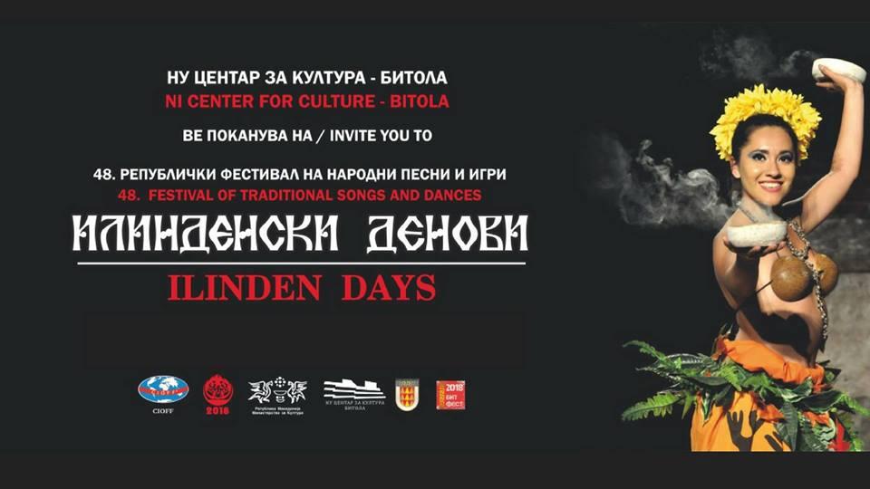 """Photo of 48 издание на фестивалот """"Илинденски денови"""" во Битола"""