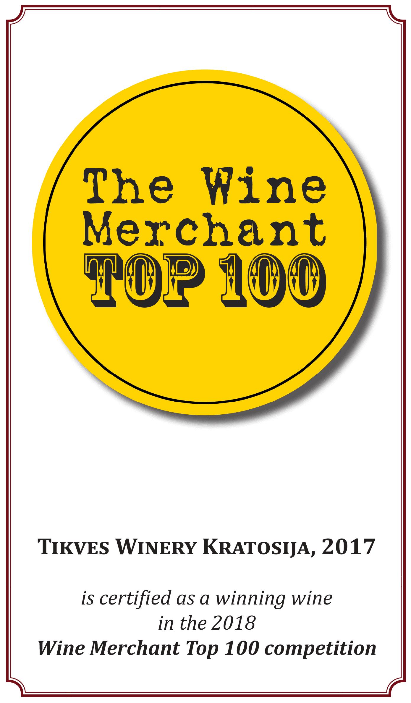 """Photo of Кратошија на """"ТИКВЕШ"""" меѓу топ 100 вина на британскиот пазар за 2018"""