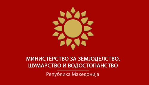 Photo of Продолжен рокот за јавниот конкурс за давател на јавни услуги, спроведување на мерки и активности од ЗОПОД