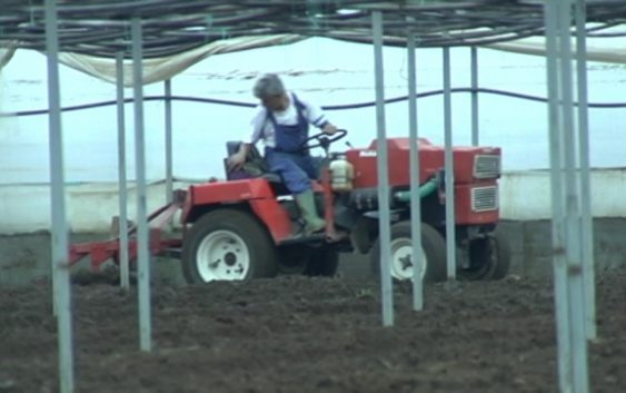 Измени на законот за легализација на земјоделски објекти
