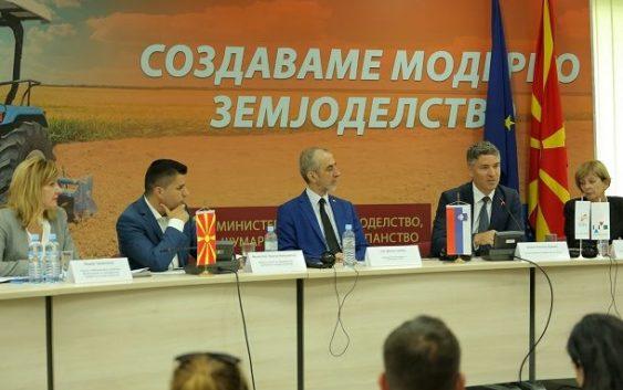 """За прв пат Македонија годинaва ќе биде земја партнер на Република Словенија на меѓународен саем за храна и земјоделство """"АГРА 2018"""""""