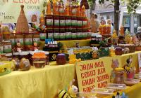 """Денови на вино, мед, сирење и """"Крафт-експо"""" во Охрид"""