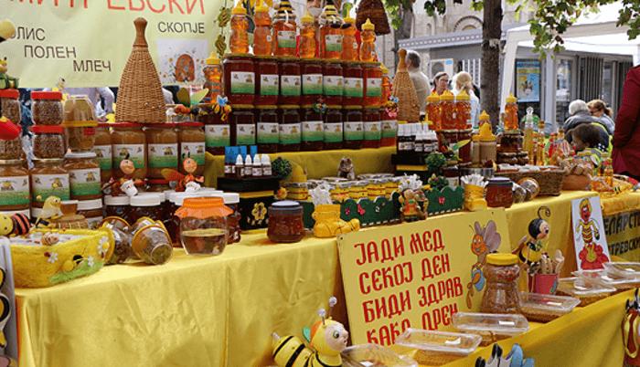"""Photo of Денови на вино, мед, сирење и """"Крафт-експо"""" во Охрид"""