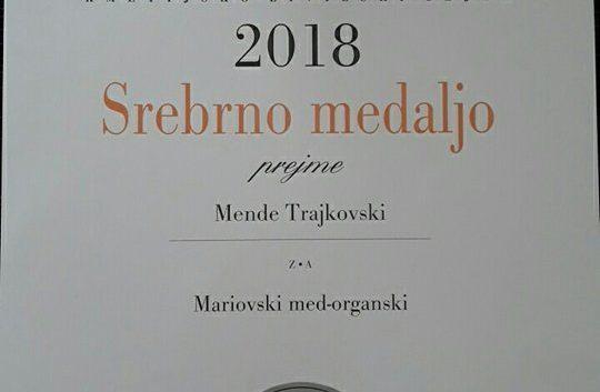 """Мариовскиот органски мед"" доби сребрен медал на АГРА 2018"