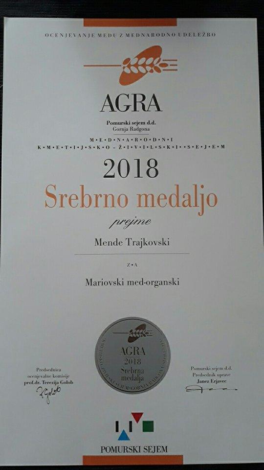 "Photo of ""Мариовскиот органски мед"" доби сребрен медал на АГРА 2018"