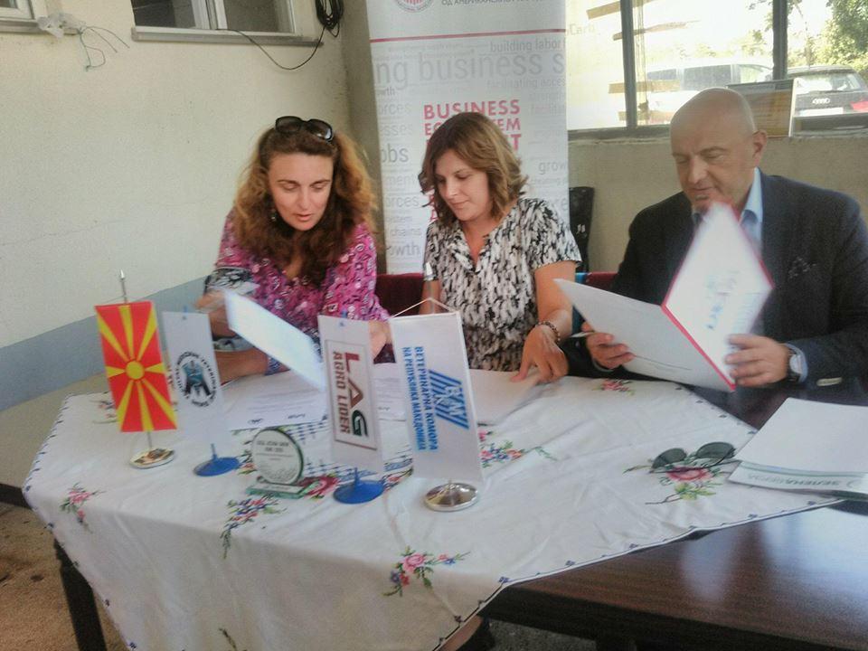 Photo of Со поддршка од УСАИД три организации склучија партенрство за воведување на интегрирана ветеринарна програма