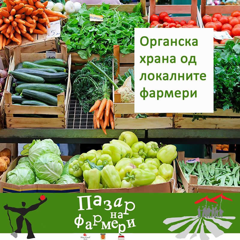 "Photo of Прв ""Пазар на локална храна"" во Битола"