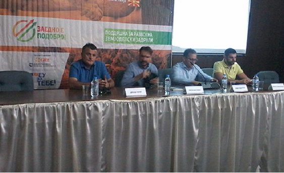 Модерниот концепт за земјоделски задруги претставен во Тетово