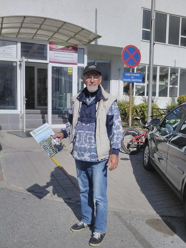 Photo of Иницијатива за рестартирање на ЛАГ во општина Св Николе