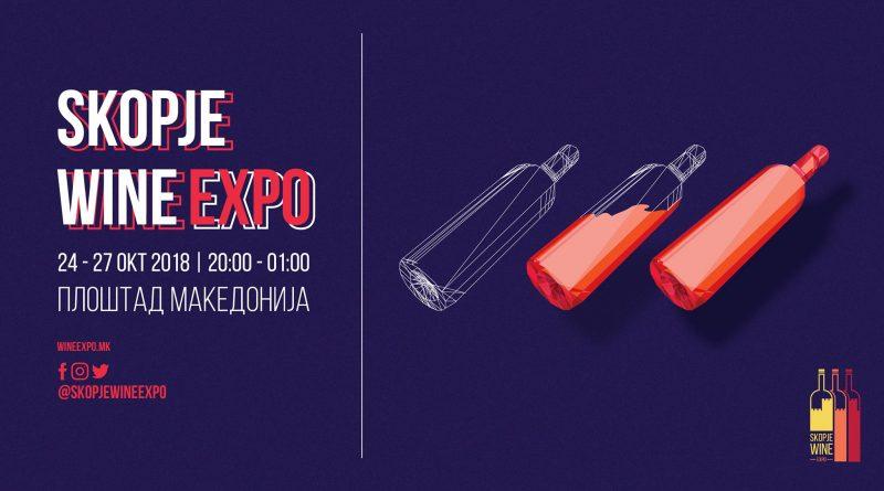 """Photo of """"Вино Скоп"""" од 24 до 27 октомври на """"Плоштад Македонија"""""""