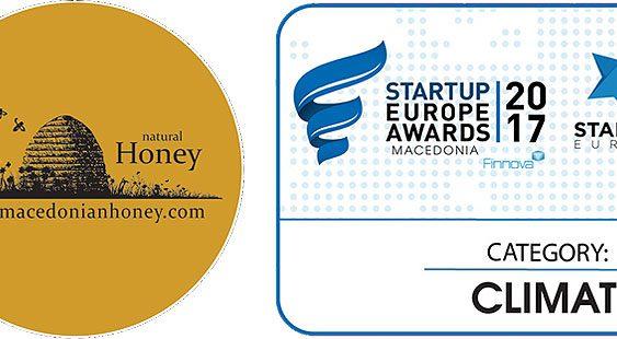 Macedonian Honey европски победник на StartUp Europe Awards за 2017