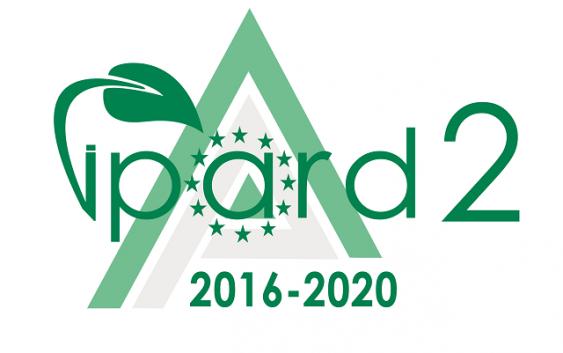 Што ќе се финансира со првата мерка од ИПАРД 2?