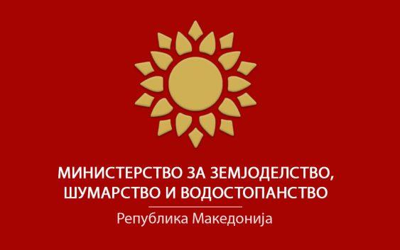 Навремени информации за времето се од корист за македонските земјоделци