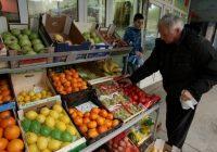Српските бизнисмени од Косово: Не правете паника, ќе има храна!