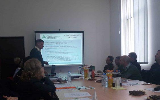 ИПАРД програмата можност за економски развој на општините