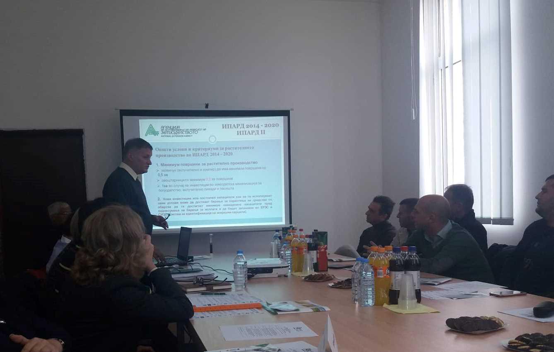 Photo of ИПАРД програмата можност за економски развој на општините
