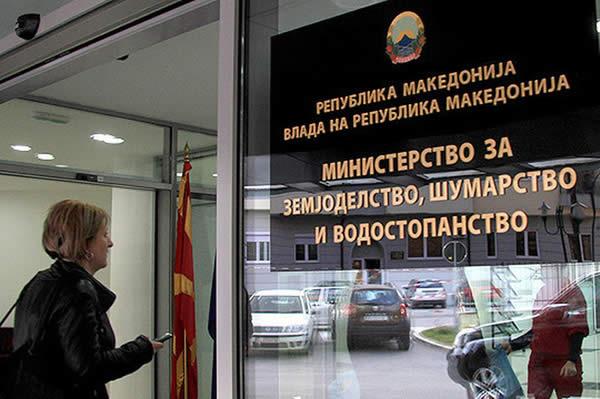 Photo of Министерството за земјоделство домаќин на 12. годишен работен состанок на министрите за земјоделство од ЈИЕ