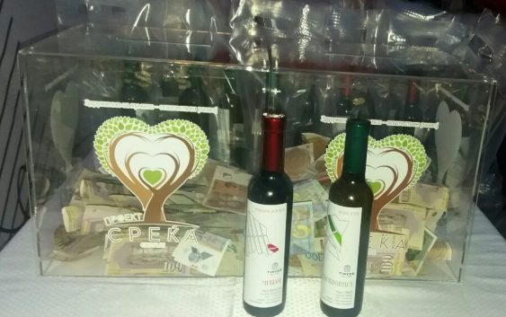 """На годинешниот Фестивал на младо вино во """"Тиквеш"""" собрани над 154.000 денари за поддршка на училиште за талентирани деца изложени на социјален ризик"""