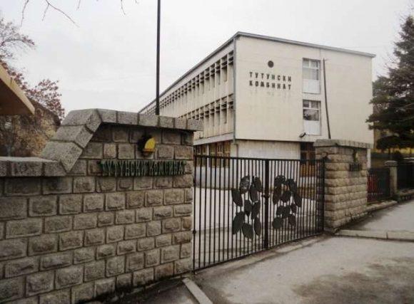 Photo of Тутунски комбинат од Прилеп со загуба од 232,2 милиони денари за девет месеци