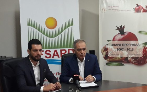 Неповратна поддршка за уредување на пазарите во општините