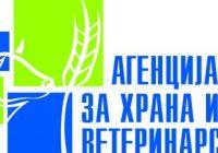 Соопштение на Агенцијата за храна и ветеринарство