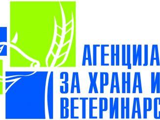 Photo of Соопштение на Агенцијата за храна и ветеринарство