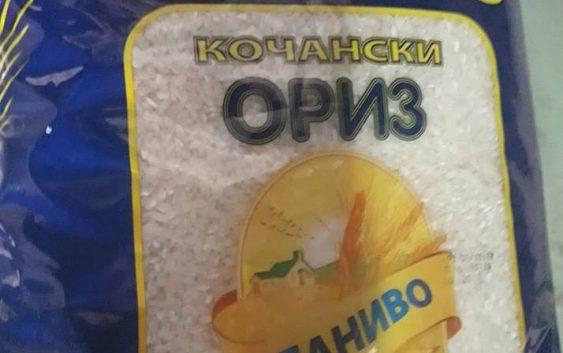 """""""Даниво"""" ДООЕЛ Кочани лидер во производство на ориз во Македонија"""