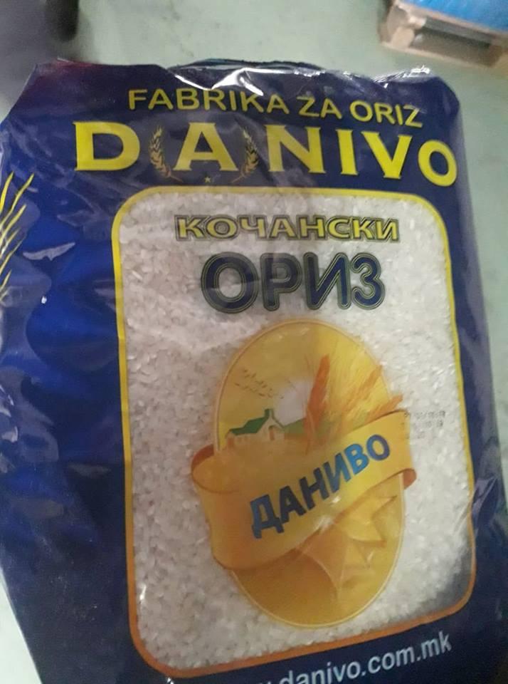 """Photo of """"Даниво"""" ДООЕЛ Кочани лидер во производство на ориз во Македонија"""