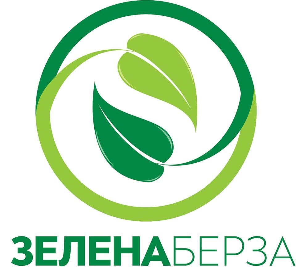 Photo of Вие прашувате, Зелена берза одговара