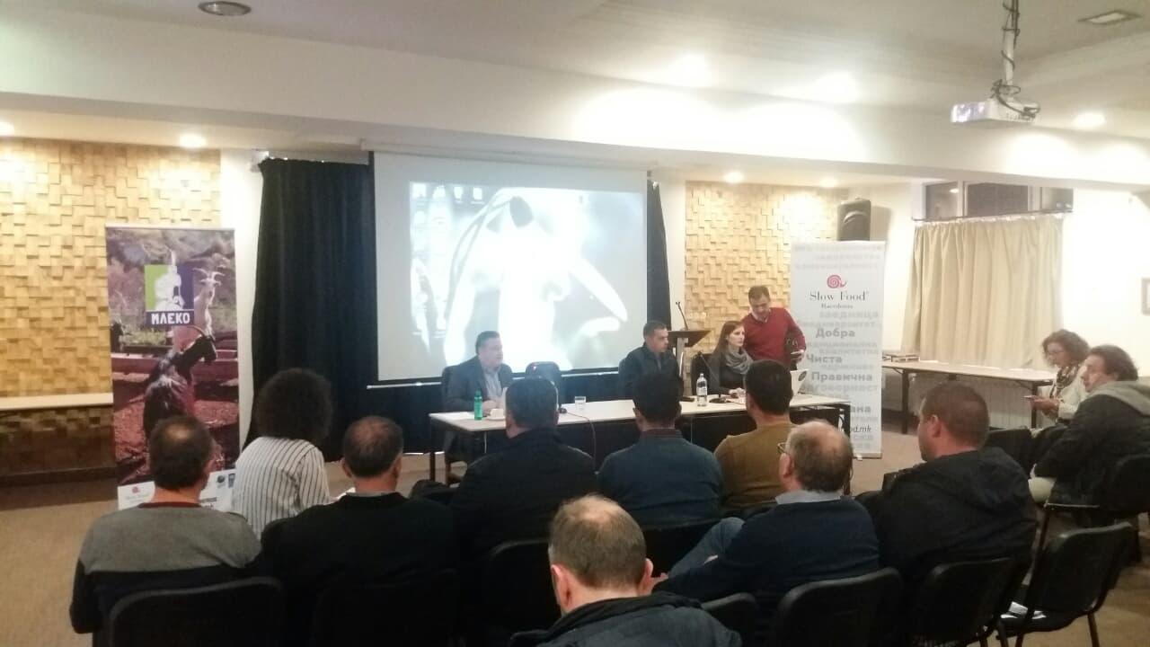 """Photo of Козарството и автохтоните раси во фокус на конференцијата """"Биодиверзитет на млеко"""""""